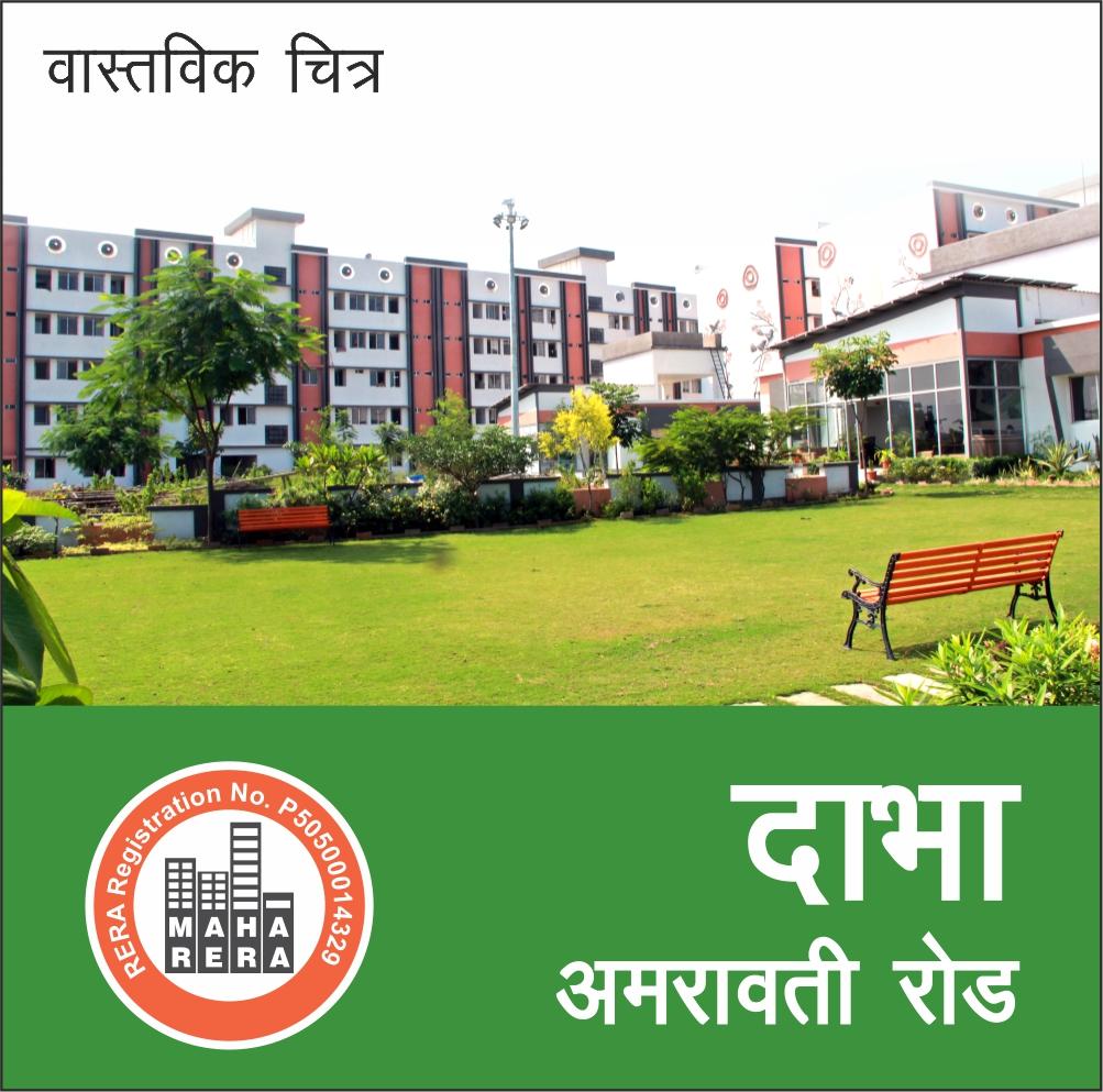 aashray-dabha-sdpl-nagpur